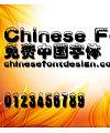 Han yi Xue feng ti Font-Simplified Chinese