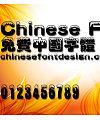 Han yi Xue feng ti Font-Traditional Chinese
