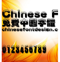 Permalink to Han yi Xue feng ti Font-Traditional Chinese