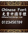 Han yi Yan kai Font-Traditional Chinese