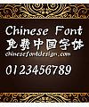 Han yi Yan ling ti Font-Simplified Chinese
