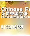 Han yi Yuan die ti Font-Simplified Chinese
