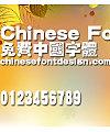 Han yi Yuan die ti Font-Traditional Chinese