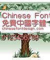 Han yi Zhong yuan Font-Traditional Chinese