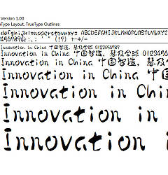 Permalink to Ge cheng ti Font-Traditional Chinese