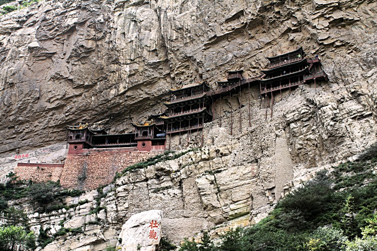 The Incredible Hanging Monastery of Mount Heng Photos