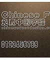 Han yi Cai yun ti Font-Traditional Chinese
