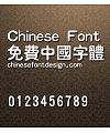 Han yi Cu yuan ti Font-Traditional Chinese