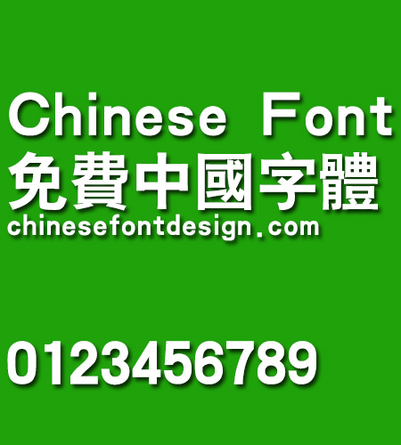 Han yi Da hei ti Font Traditional Chinese Han yi Da hei ti Font Traditional Chinese  Traditional Chinese Font