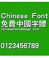 Han yi Da hei ti Font-Traditional Chinese
