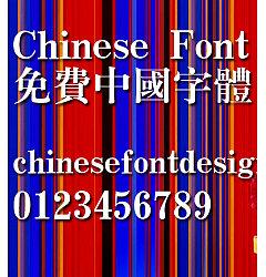 Permalink to Han yi Da song ti Font-Traditional Chinese