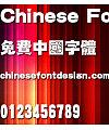 Han yi Fang die ti Font-Traditional Chinese