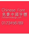 Han yi Jia shu ti Font-Traditional Chinese
