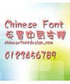 Han yi Ling bo ti Font-Traditional Chinese