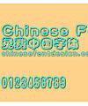 Han yi Mi mi ti Font-Simplified Chinese