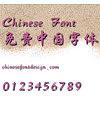 Han yi Xing kuai ti Font-Simplified Chinese