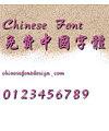 Han yi Xing kuai ti Font-Traditional Chinese
