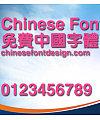 Jin qiao Cu yuan Font-Traditional Chinese