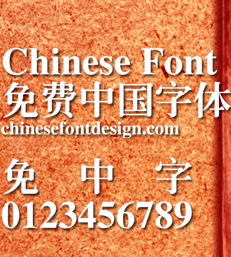 Jin qiao Lao song ti Font-Simplified Chinese
