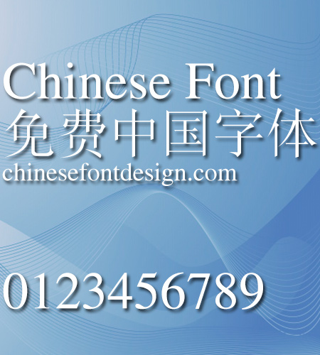 Jin qiao Song ti Font-Simplified Chinese