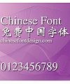 Jin qiao Wei bei Font-Simplified Chinese