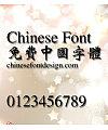 Jin qiao Wei bei Font-Traditional Chinese