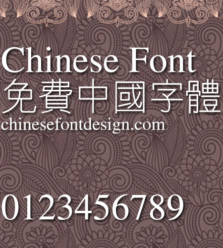 Jin qiao Xian ti Font Traditional Chinese Jin qiao Xian ti Font Traditional Chinese Traditional Chinese Font