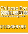 Jin qiao Zong yi Font-Traditional Chinese