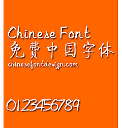 Permalink to Qi gong ti Font-Simplified Chinese