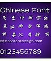 Si fen ban li shu ti Font-Simplified Chinese