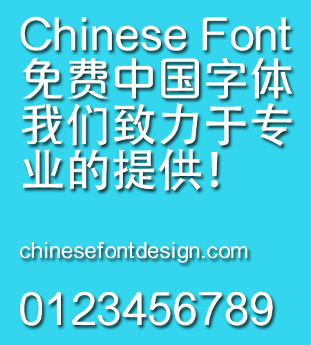 Ya li ti Font-Simplified Chinese
