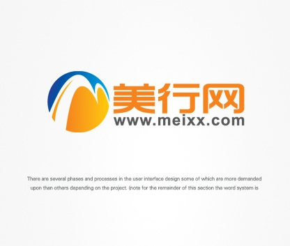 000001 China Logo design Tourism company Chinese Logo Design