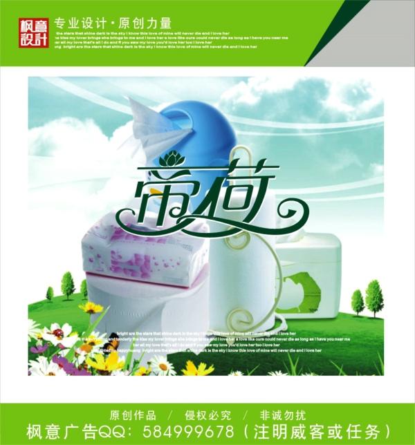 5078f7eebc5b7 China Logo design Font design(5) China Logo design