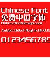 Fang Zheng Cu qian ti Font-Simplified Chinese