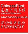 Han dan Guo ling xia ling zhi ti Font-Simplified Chinese