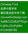 Lan ting zhong hei Font-Simplified Chinese