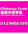 Pang wawa ti Font-Simplified Chinese