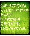 Shang hei cu ti Font-Simplified Chinese