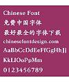 Tian shi bao diao ti Font-Simplified Chinese