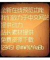 Zao zi gong fang shang hei xi ti Font-Simplified Chinese