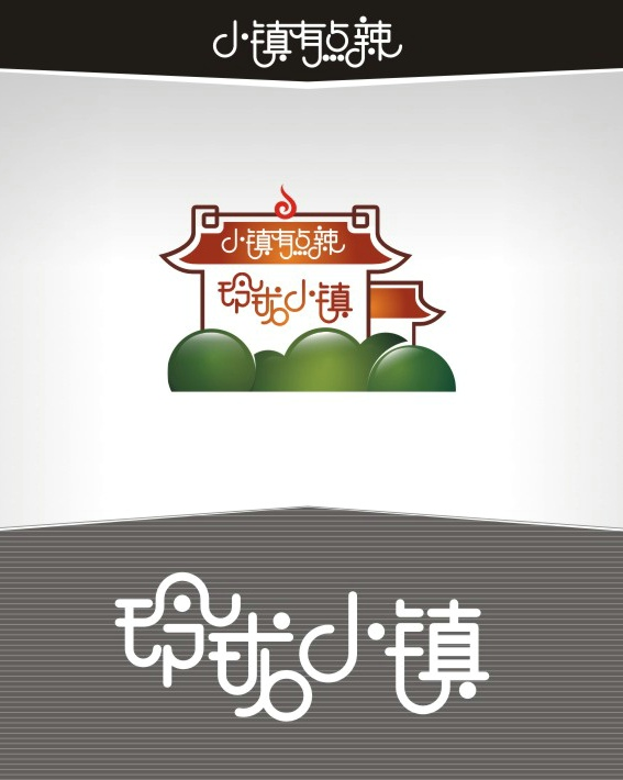 oaiy6v8f China Logo design Font design(2) China Logo design