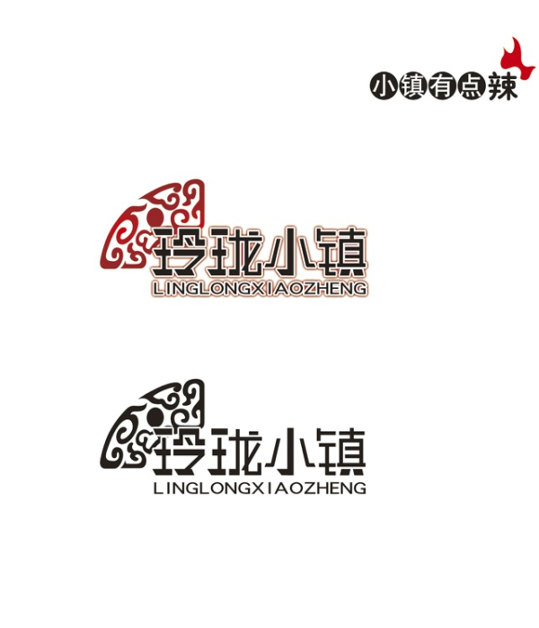 vl9s6k0z China Logo design Font design(2) China Logo design