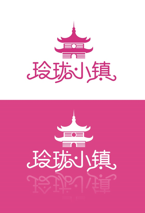 y6s67kdz China Logo design Font design(2) China Logo design