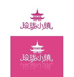 Permalink to China Logo design-Font design(2)
