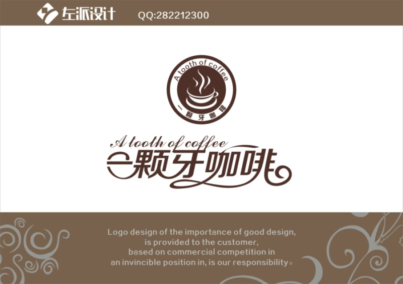 China Logo design-Font design(15)