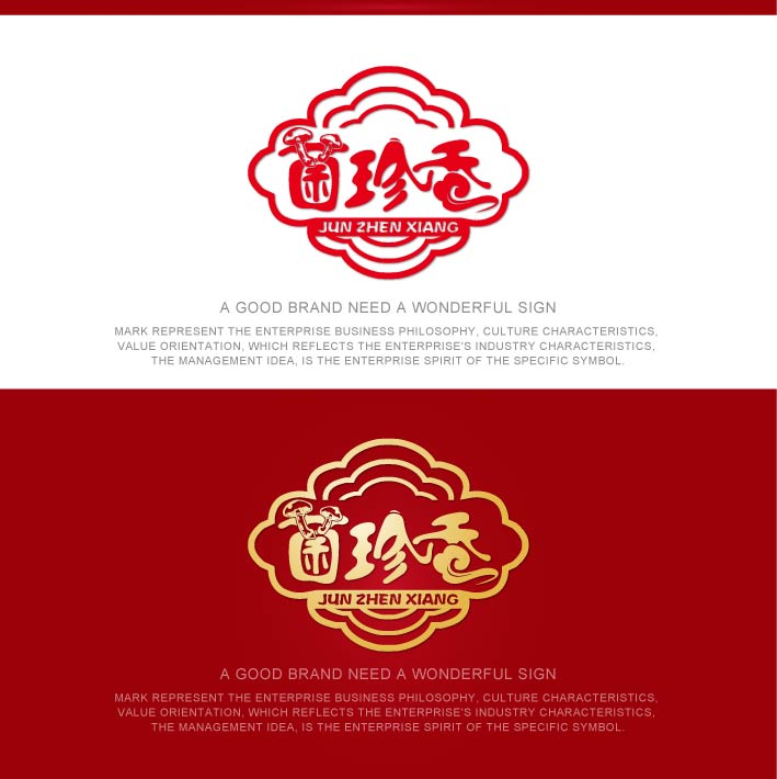 China Logo design-Font design(16)