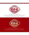 China Logo design-Font design(16)