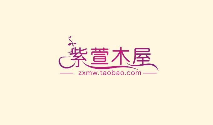 50c89c87ec650 China Logo design Font design(13) China Logo design