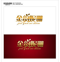 Permalink to China Logo design-Font design(12)