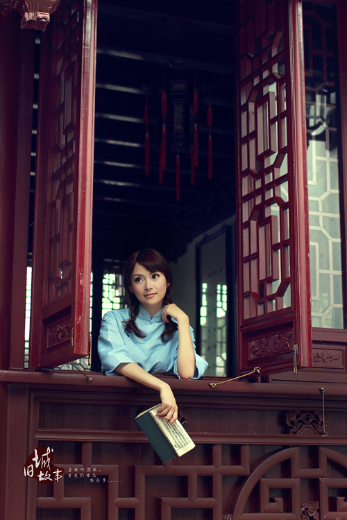 Chinese very pure girl's photos(7)